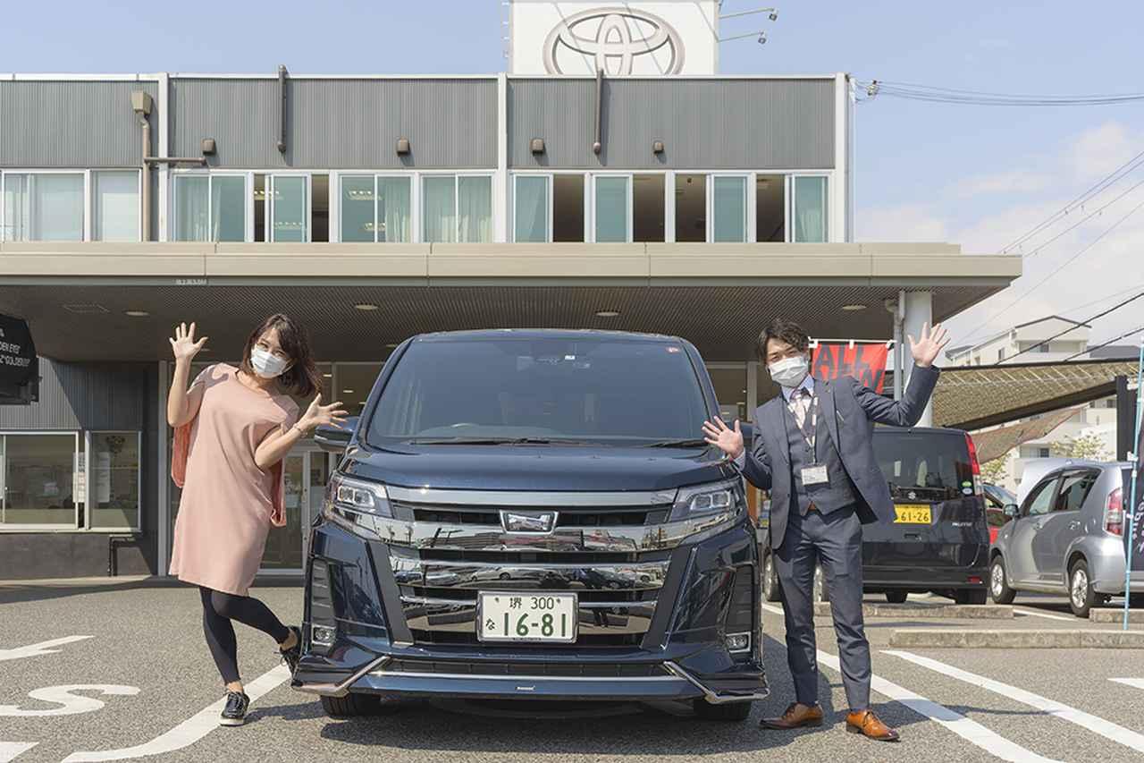 画像1: RADIO TEST DRIVE/今井優杏さんによる大人気ミニバン「ノア」試乗インプレッション 前編