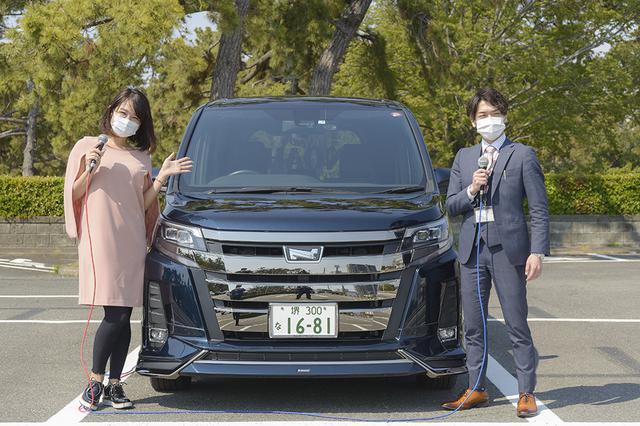 画像1: RADIO TEST DRIVE/今井優杏さんによる大人気ミニバン「ノア」試乗インプレッション 後編