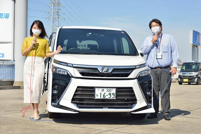 画像1: RADIO TEST DRIVE/今井優杏さんによる大人気ミニバン「ヴォクシー」試乗インプレッション 後編