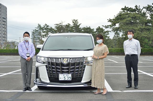 画像1: RADIO TEST DRIVE/今井優杏さんによるLサイズミニバン「アルファード」試乗インプレッション 前編