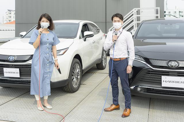 画像3: RADIO TEST DRIVE/今井優杏さんによる新型「ハリアー」試乗インプレッション 前編