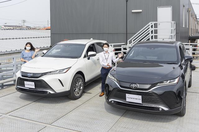 画像1: RADIO TEST DRIVE/今井優杏さんによる新型「ハリアー」試乗インプレッション 後編