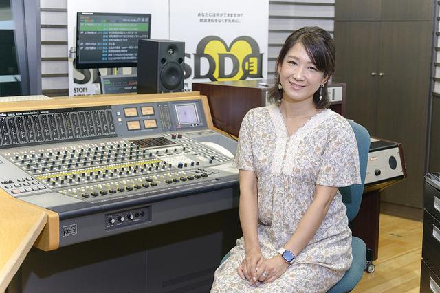 画像: トヨタ南海グループYouTubeチャンネルのご紹介