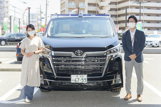 画像1: 今井優杏のRADIO TEST DRIVE/フルサイズ高級ワゴン「グランエース」試乗インプレッション 前編