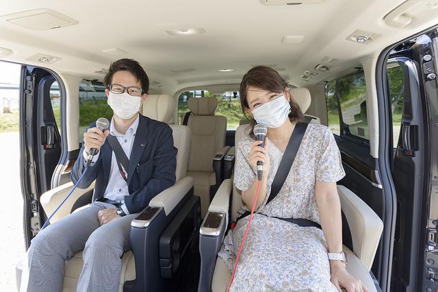 画像3: 今井優杏のRADIO TEST DRIVE/フルサイズ高級ワゴン「グランエース」試乗インプレッション 後編