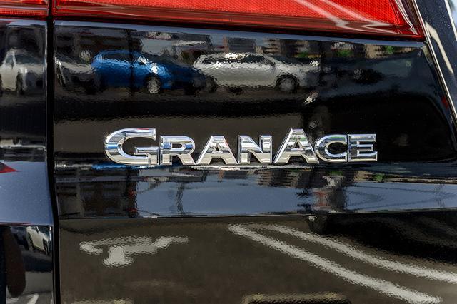 画像10: フルサイズ高級ワゴン「グランエース」インプレッション