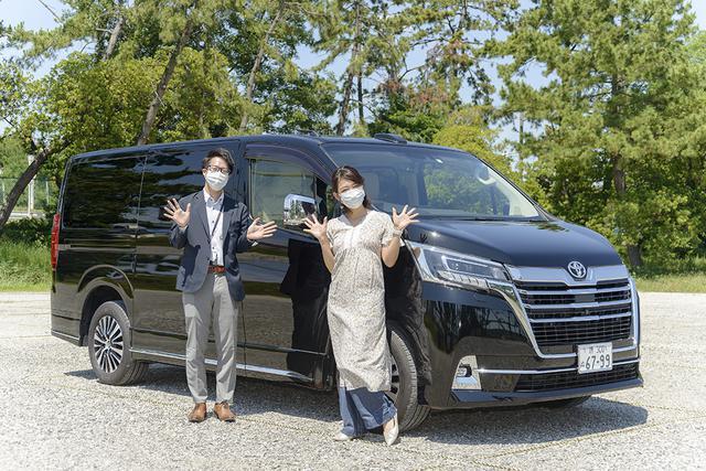 画像1: 今井優杏のRADIO TEST DRIVE/フルサイズ高級ワゴン「グランエース」試乗インプレッション 後編