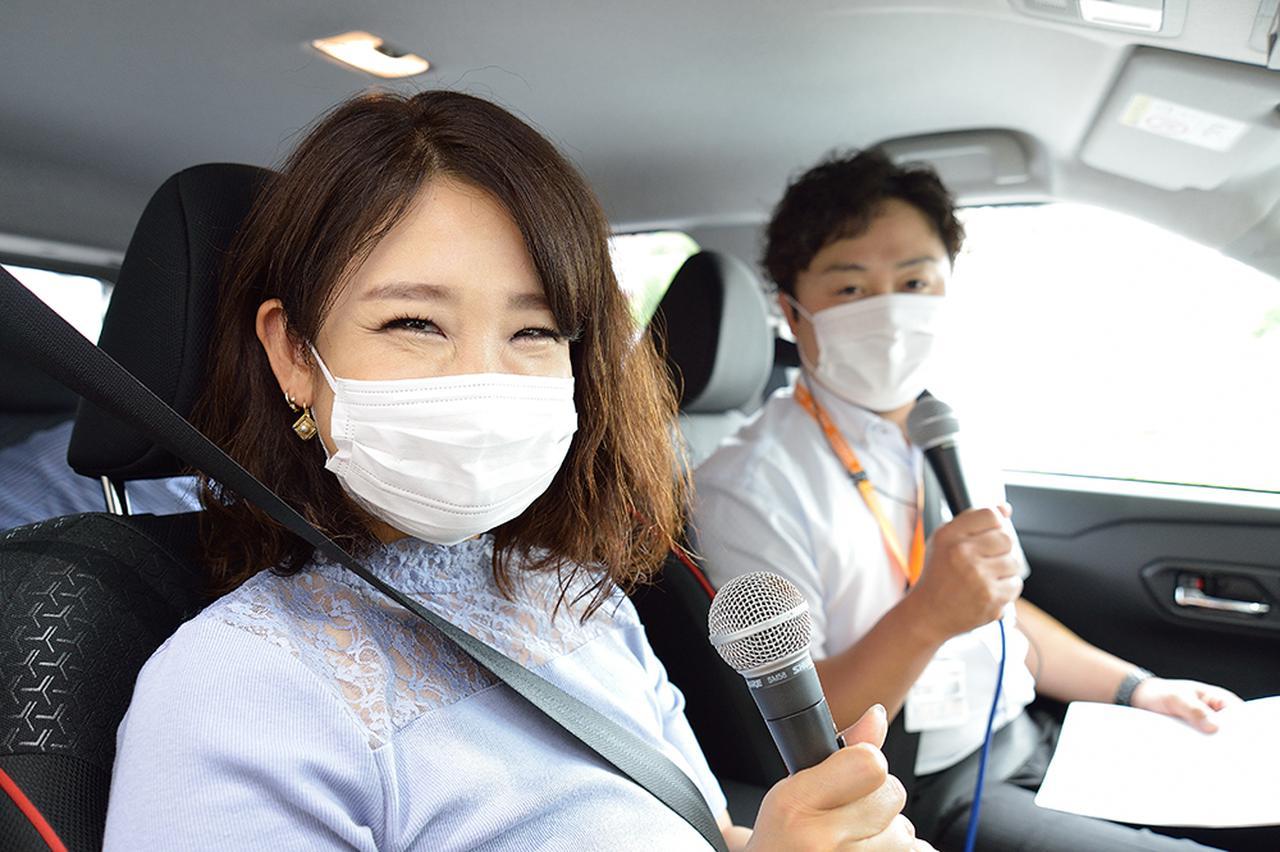 画像3: 今井優杏のRADIO TEST DRIVE/ 大人気コンパクトSUV「ライズ」試乗インプレッション 後編