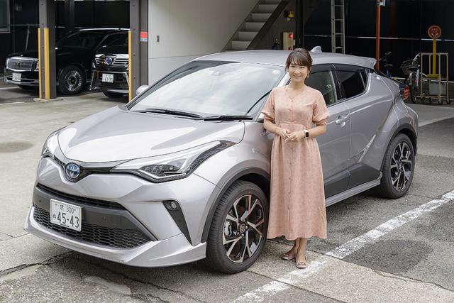 画像1: 今井優杏のRADIO TEST DRIVE/ コンパクトSUV「C-HR」試乗インプレッション 前編