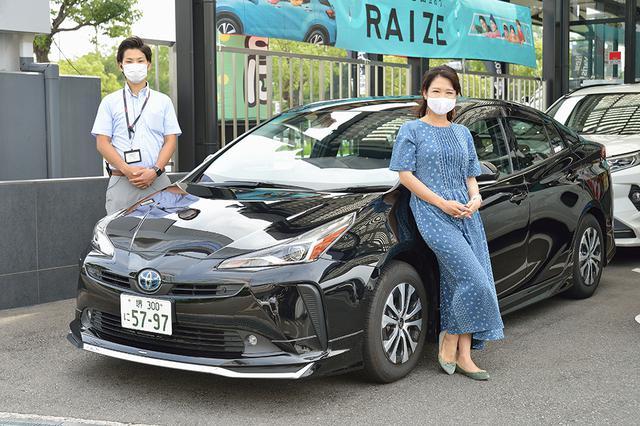 画像1: 今井優杏のRADIO TEST DRIVE /  新型「プリウス」試乗インプレッション 前編
