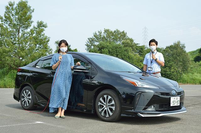 画像1: 今井優杏のRADIO TEST DRIVE / 新型「プリウス」試乗インプレッション 後編