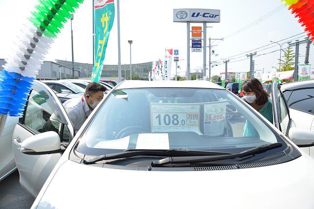 画像5: 中古車のススメ第二弾「秋のU-car選び」