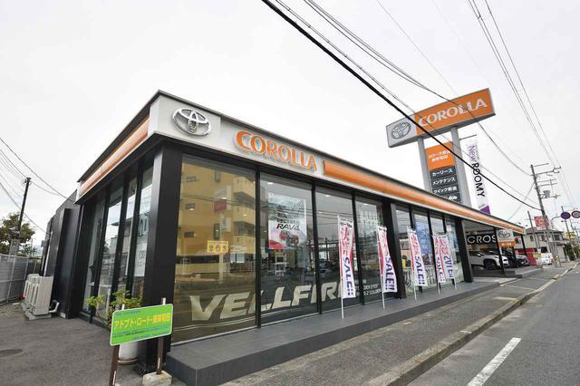 画像: トヨタカローラ南海 東岸和田店