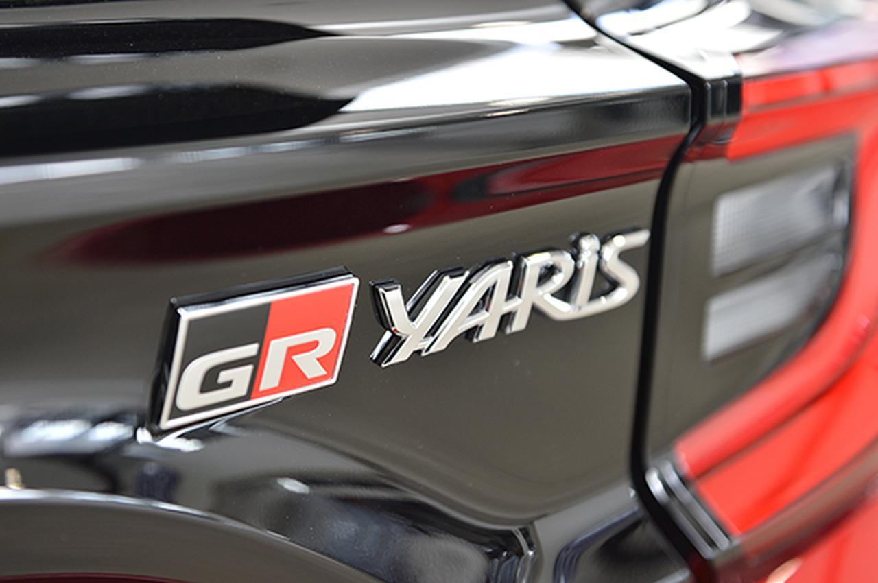 """画像8: 今井優杏のRADIO TEST DRIVE / トヨタが20年ぶりに開発した4WD!GR YARIS-1st Edition RZ """"High performance""""後半"""