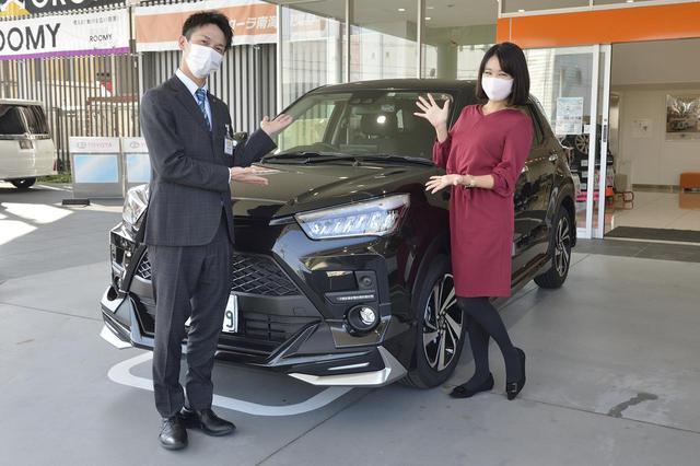 画像: 今井優杏のRADIO TEST DRIVE/RAIZEにしかない!オンリーワンの魅力とは!?前半