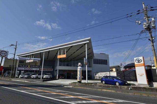 画像: トヨタカローラ南海 羽曳野店にお邪魔しましたよ!