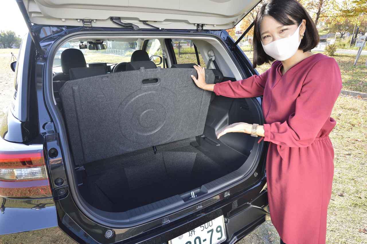 画像: 今井優杏のRADIO TEST DRIVE/RAIZEにしかない!オンリーワンの魅力とは!?後半