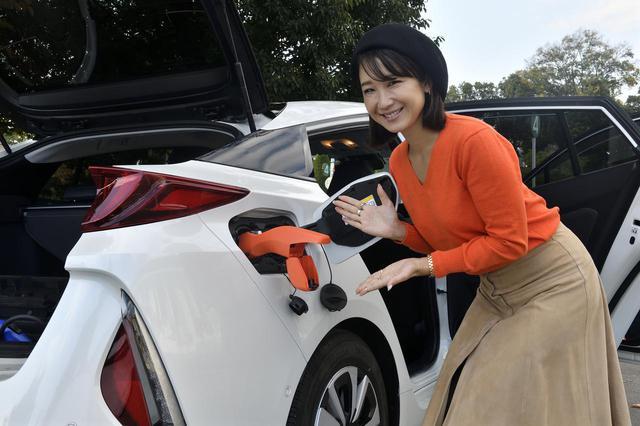 画像1: 今井優杏のRADIO TEST DRIVE/もしものとき!だけじゃない!!プリウスPHVは頼れる相棒!前半
