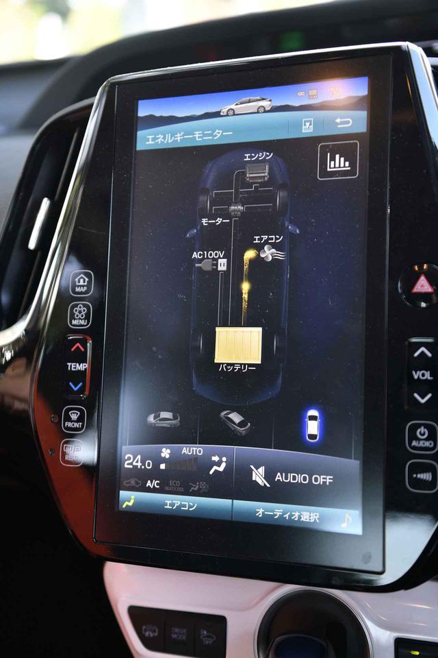 画像: 電気で動いているんだぁと実感できる画面も確認できます。