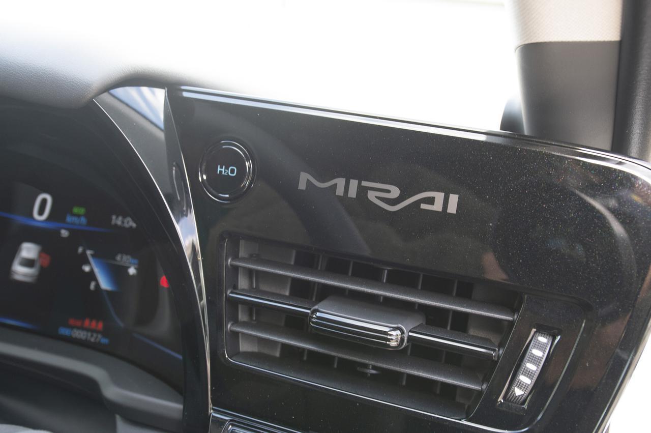 画像: MIRAIのロゴの横に見えるのが「ウォーターリリーススイッチ」。発電により発生する水は通常自動的に排水されますが、このスイッチを押せば好きなタイミングで排水することもできるんだそうです。