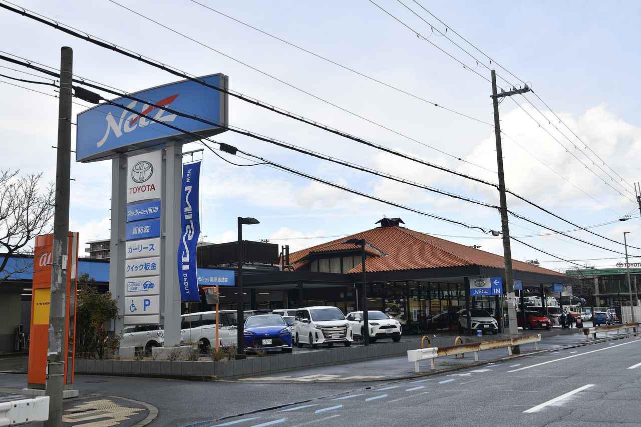 画像: 今回伺ったのはネッツトヨタ南海 諏訪森店です!
