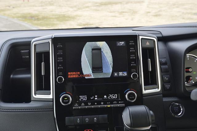 画像: パノラミックビューモニターも搭載していて駐車しやすい工夫が!