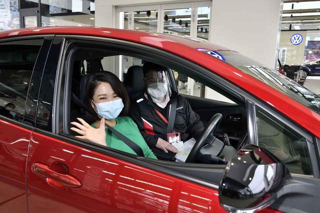 画像: 今井優杏のRADIO TEST DRIVE/みんな大好きGR!プリウスPHV GRはエコもGRもおまかせ!後半(2021年2月6日UP)