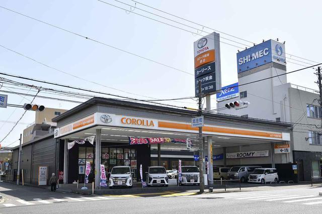 画像: 今回伺ったのはトヨタカローラ南海 堺北店です!