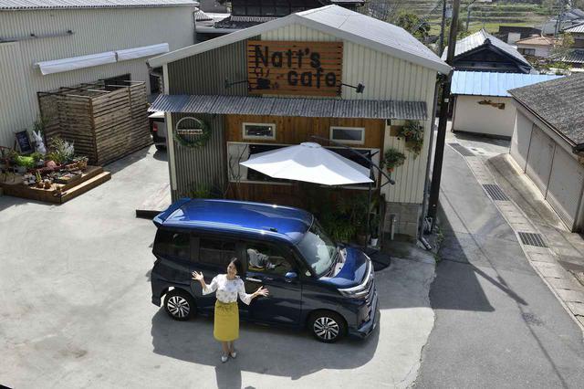 画像: ルーミーでおしゃれなカフェにお出かけ!ナッツカフェにご来店の際はこちらではなく近くの専用駐車場へどうぞ!