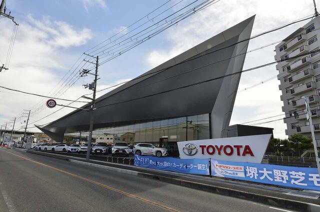 画像1: FLY!堺から大きく羽ばたくカーディーラー!堺大野芝モールがオープン!前半(5月1日UP)
