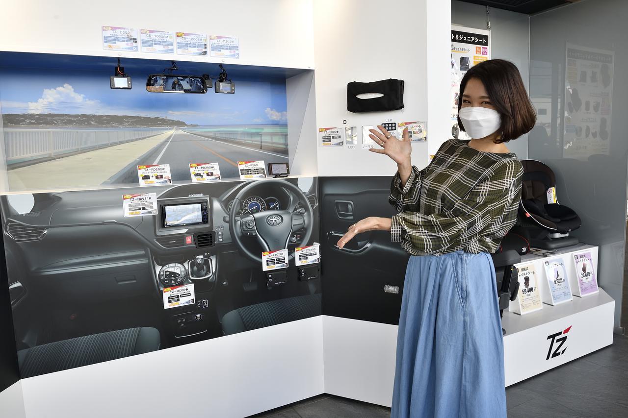 画像: 展示コーナーも。ドライブレコーダーは実物のユニットも展示しています。