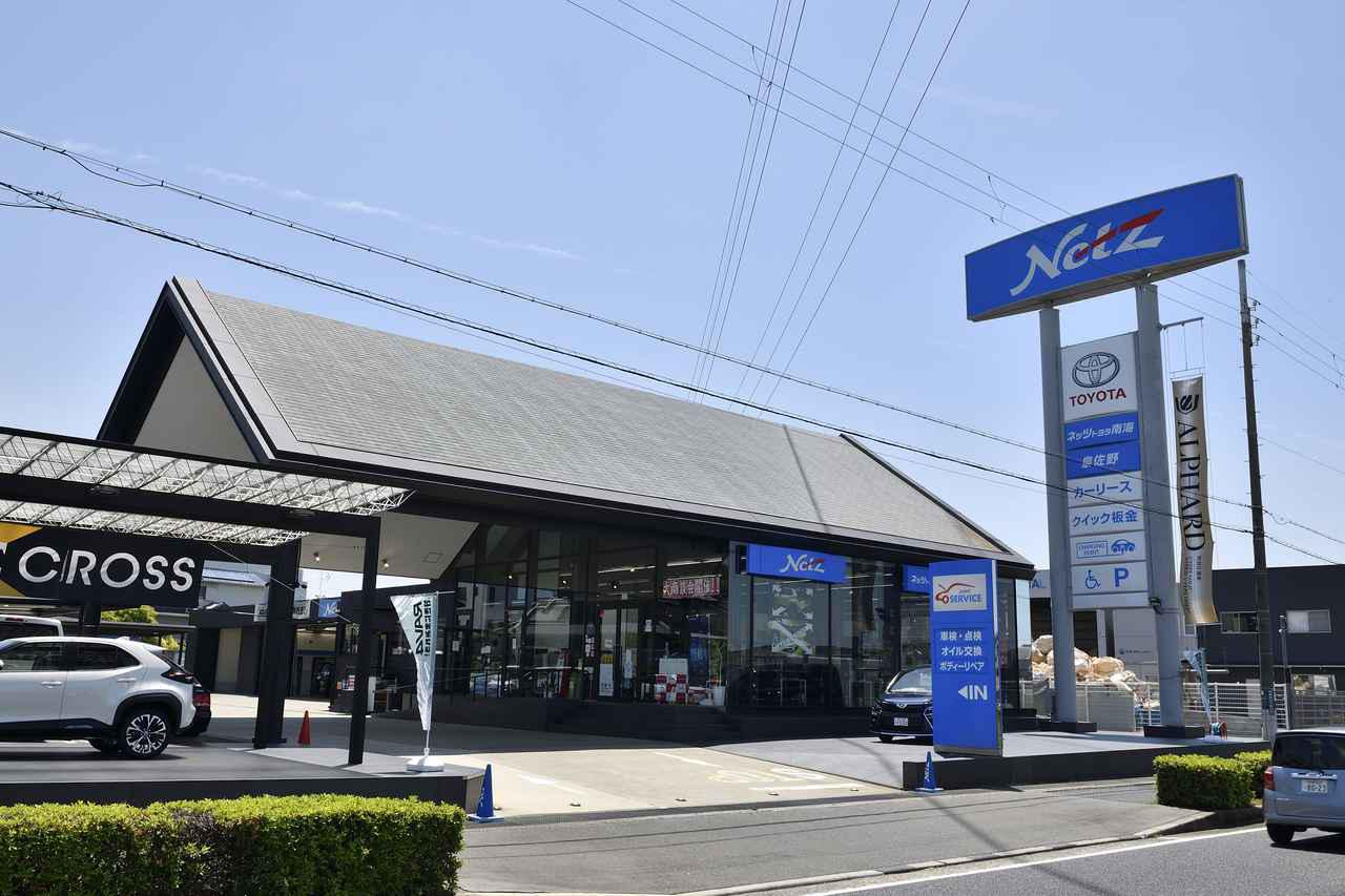 画像: 今回お伺いしたのはネッツトヨタ南海 泉佐野店です。