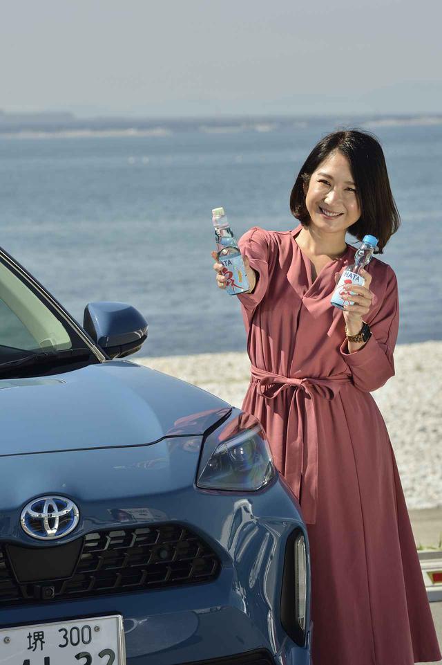 画像: 今井さんとデートなうに使っていいですよ!