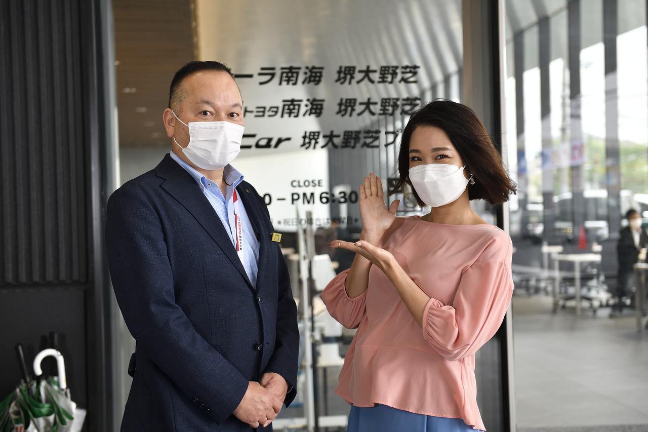 画像: 今週もU-Car堺大野芝モール店、境家店長にお話を伺います!
