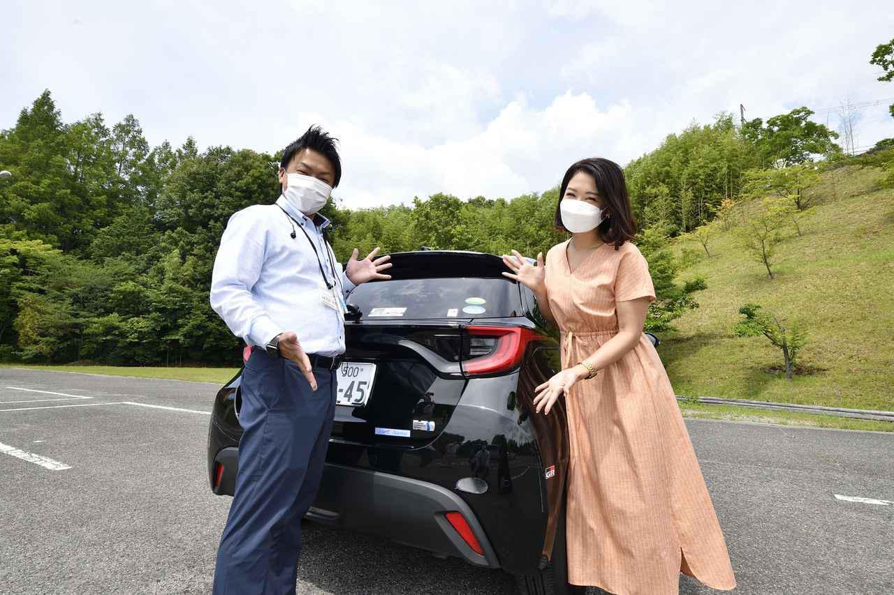 画像: 今週もトヨタカローラ南海 金剛店 アドバイザーの芝田理久さんにお話を伺いました!