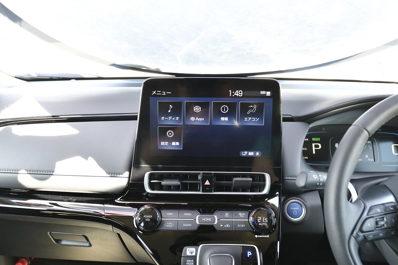 画像: 10.5インチディスプレイオーディオはZグレードに標準装備。Gグレードはメーカーオプションとなります。