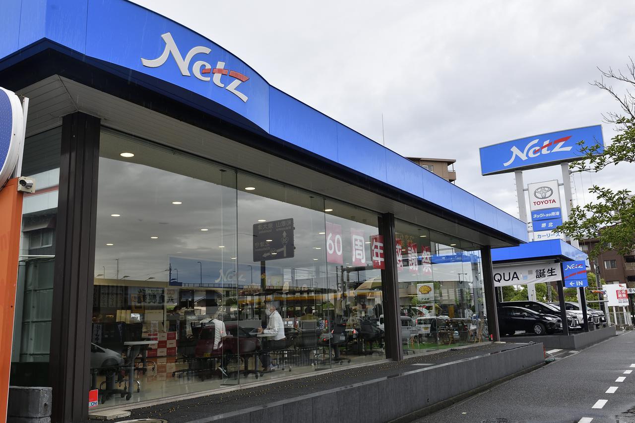 画像: 今回はネッツトヨタ南海 堺北店にお邪魔しました!