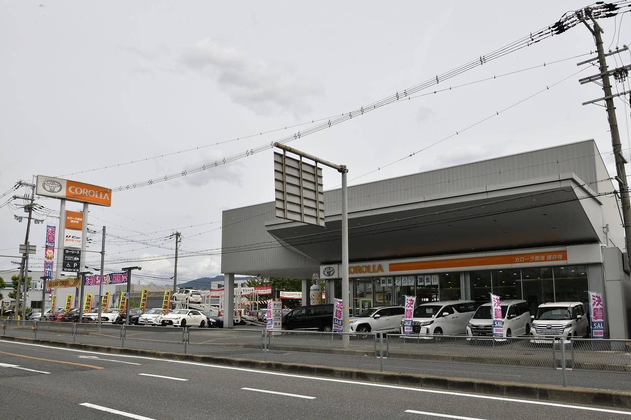 画像: 今週はトヨタカローラ南海 藤井寺店にお邪魔しました!