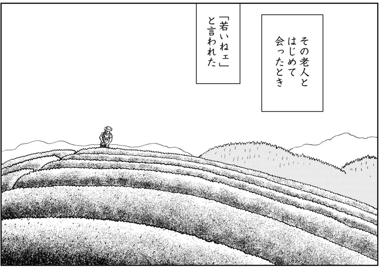 画像1: 不満が形になっているわけでもないが、ギアを替えるように生活を変えたくなってきている松ちゃん?