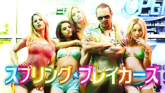 画像: Netflix、Amazon Prime Videoにて配信中 www.netflix.com