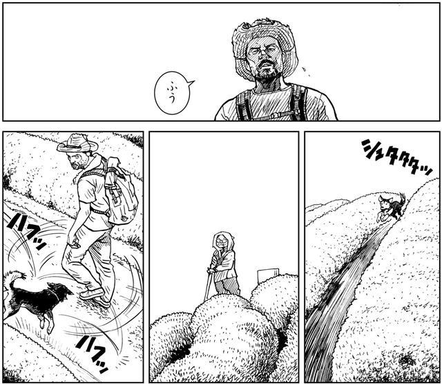 画像3: 不満が形になっているわけでもないが、ギアを替えるように生活を変えたくなってきている松ちゃん?