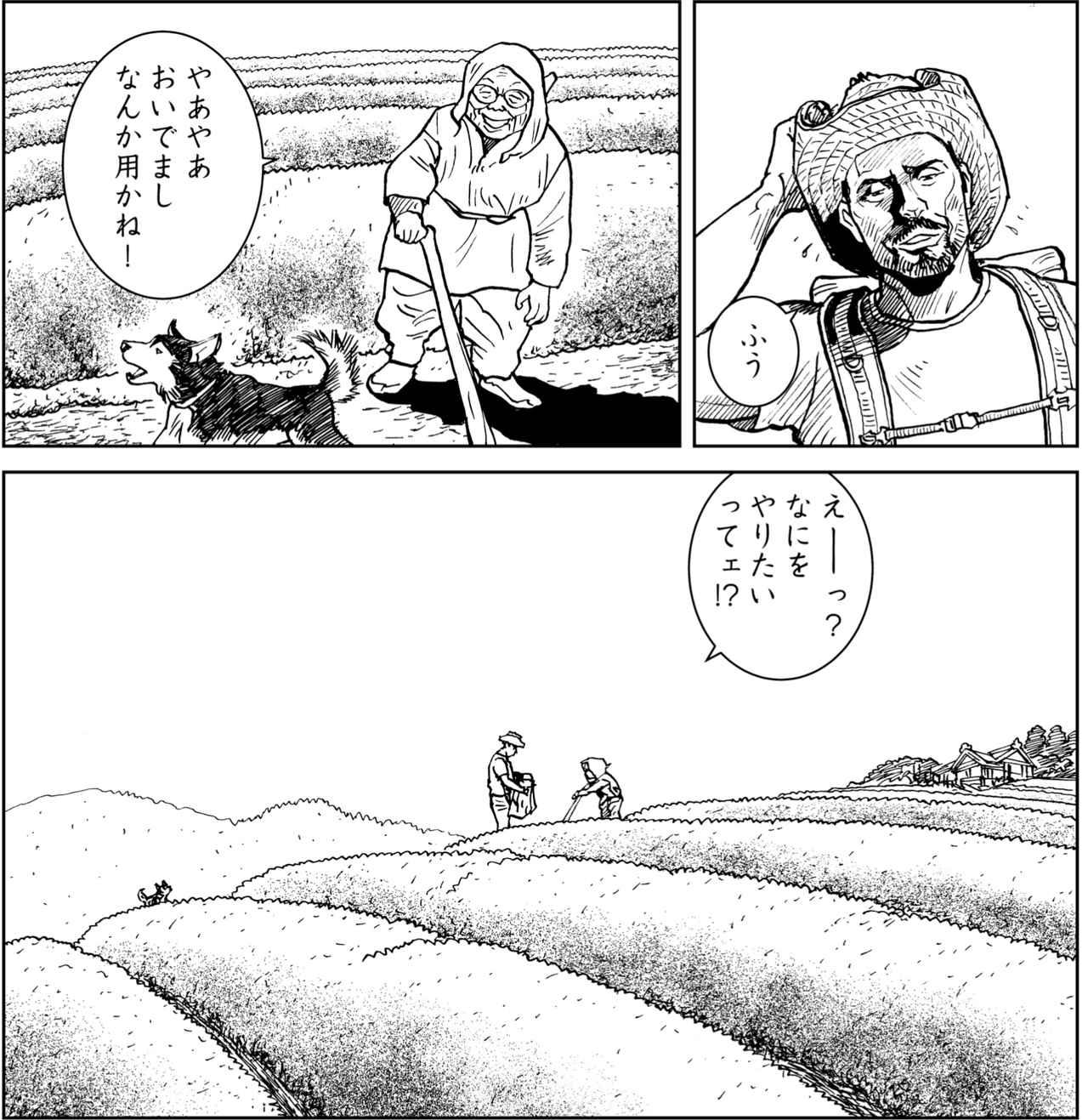 画像4: 不満が形になっているわけでもないが、ギアを替えるように生活を変えたくなってきている松ちゃん?