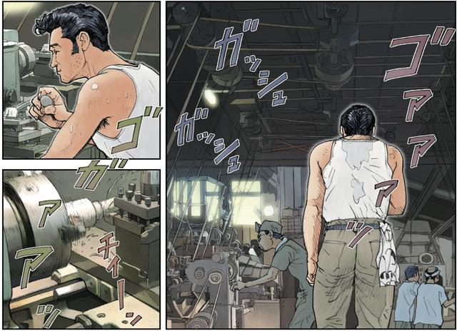 画像1: 工場で働く男を待っていたのは?