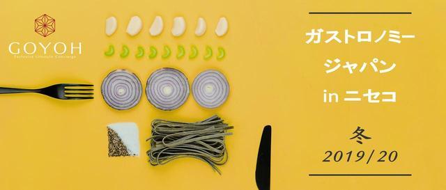 画像: www.goyoh.jp