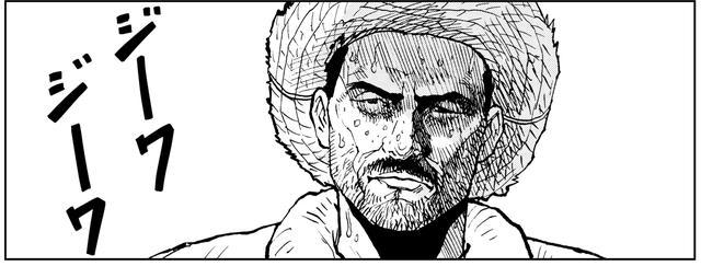 画像2: 松ちゃんの不機嫌を意にも介さない男