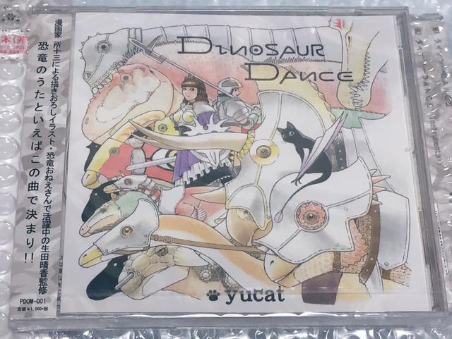 画像: CD