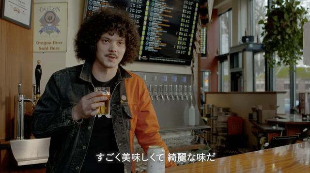 画像: 世界中で愛されるソラチエース。そして「Innovative Brewer SORACHI1984」もまた、綺麗な味と評価されている。 www.sapporobeer.jp