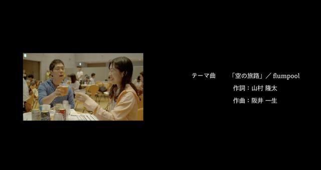 画像: 「SORACHI 1984」スペシャルサイトでは、flumpoolの透き通る歌声とともにソラチエースの奇跡の物語を動画で楽しむことができる。単なる商品紹介ではないその壮大なヒューマンドラマをぜひお楽しみいただきたい。 www.sapporobeer.jp