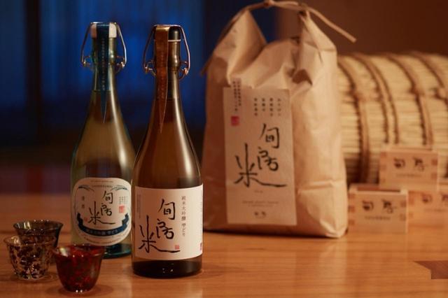 画像: さらにお酒も。純米大吟醸 旬房米 ~旬房米からつくった日本酒~