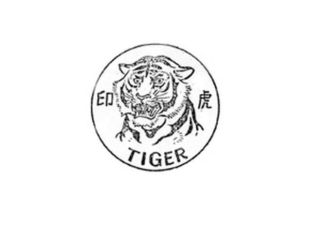 画像: 開業当初のロゴ